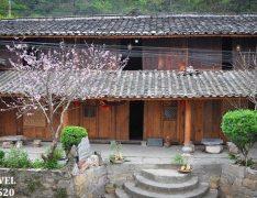 Nhà cổ Homestay Hà Giang