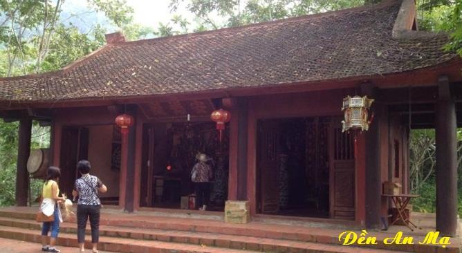 đền An Mạ