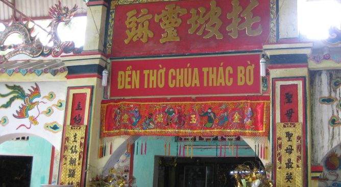 tour-du-lich-thung-nai-den-thac-bo-hoa-binh-1-ngay-sieu-re