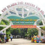 Tour Du Lịch Kim Bôi Hòa Bình 1 Ngày Giá rẻ