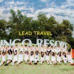 Tour du lịch Flamingo Đại Lải 1 ngày Team Building hấp dẫn